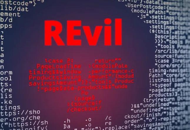 Hacker group REvil demands $70 million bitcoin ransom
