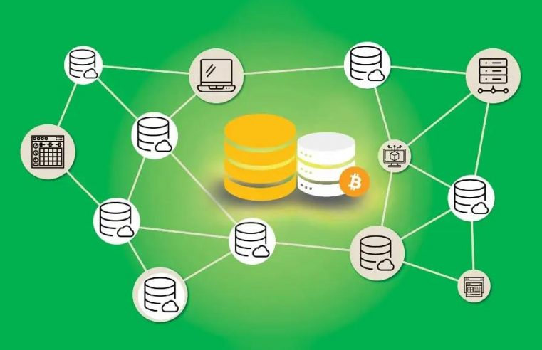 Blockchain Uses Multiply with New Database Innovations